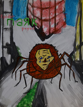 Third Bulgarian Painting: Spider
